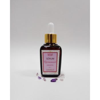 Rose quartz Serum,10 ml